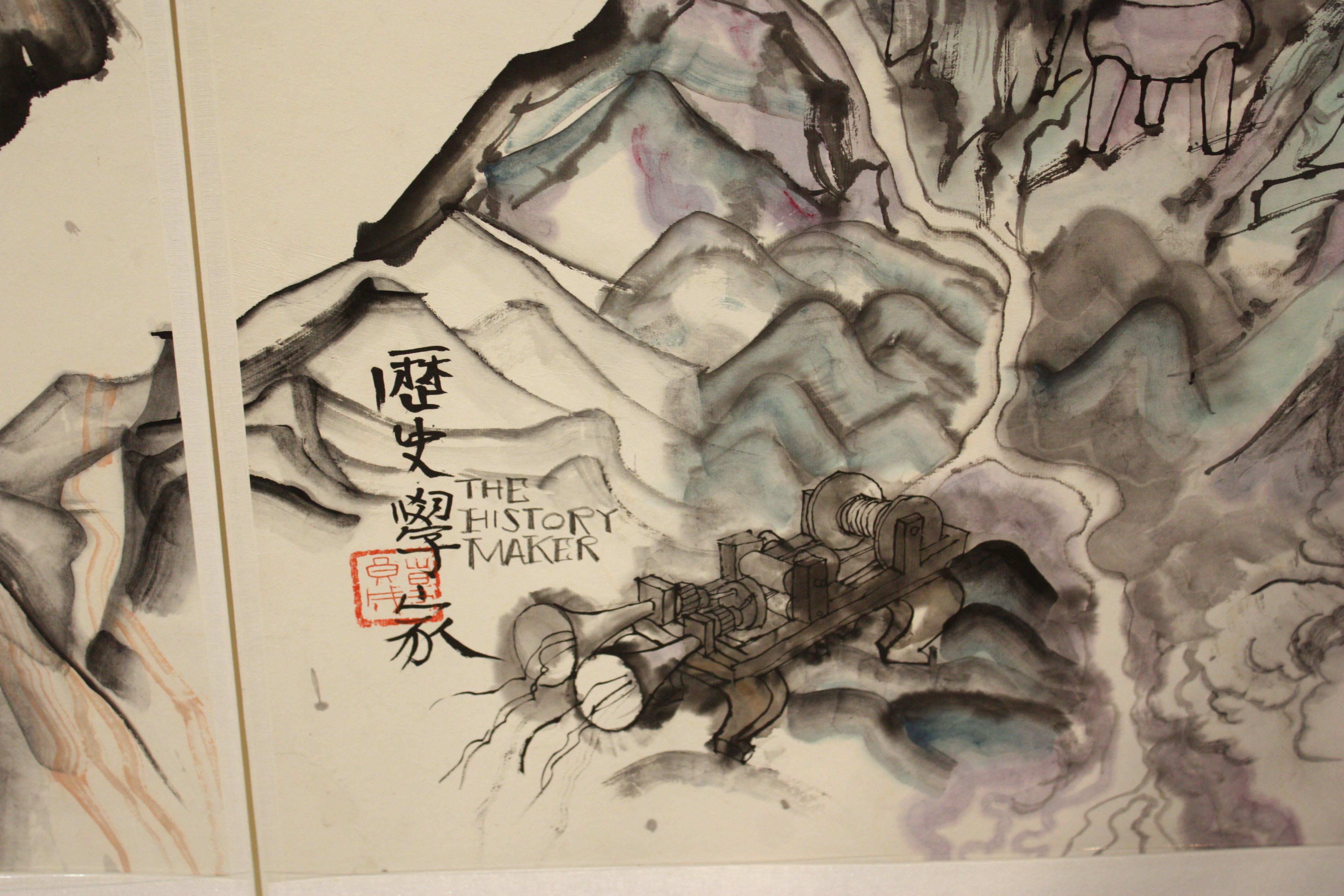 Qiu Zhijie Geschiedenis machine